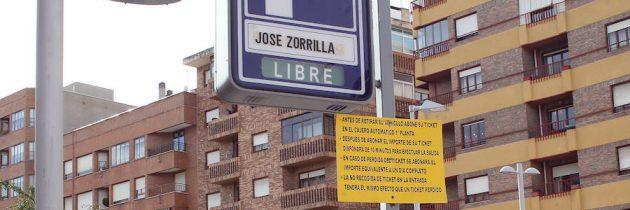 Preocupación ante la admisión de la querella contra la Alcaldesa de Segovia